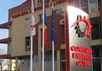 Scandalul aparaturii din biroul lui Ciurel a ajuns la Poliție