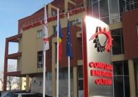 Ce reguli impune ministrul Grigorescu pentru funcționarea Complexului Oltenia