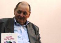 Omul de cultură Viorel Gârbaciu s-a stins din viață la vârsta de 69 de ani
