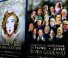 """Pacienții Asociației de Oncologie """"Sfânta Ana"""" merg gratuit la Teatru"""